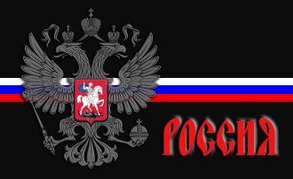 russian-flag-1168929_1920